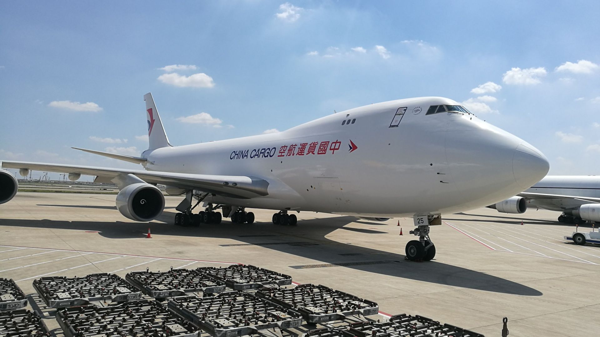 Component support for China Cargo Airlines' Boeing 747 freighter aircraft